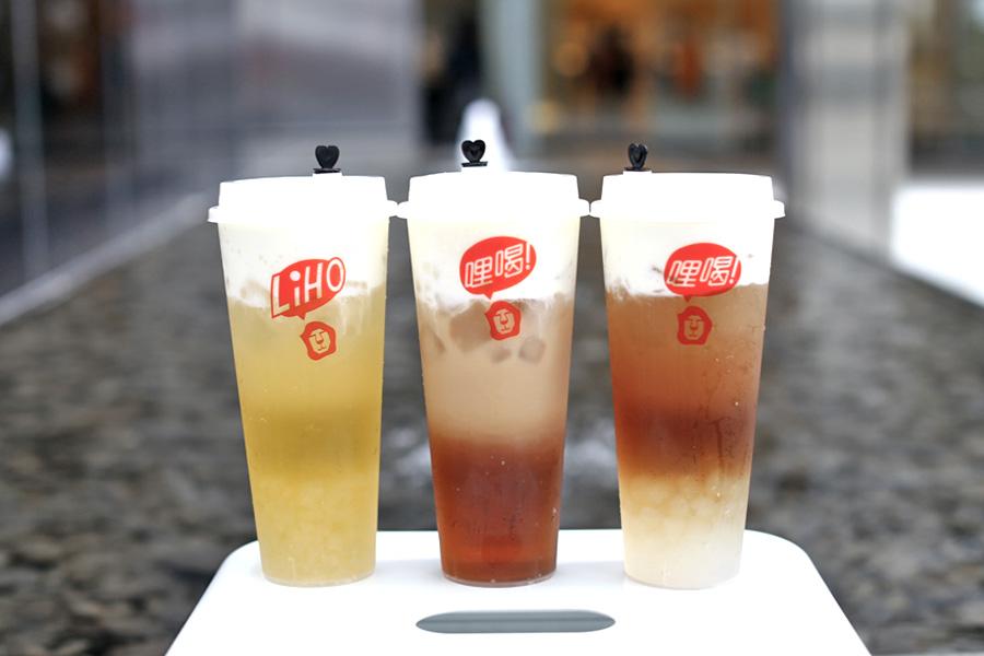 Cheese tea nieuwe food trend op dineon foodblog groningen
